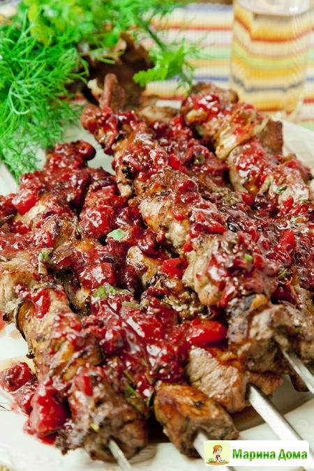 800-й рецепт. Шашлык из свинины с соусом из ягодам. Рецепт из моей книжки