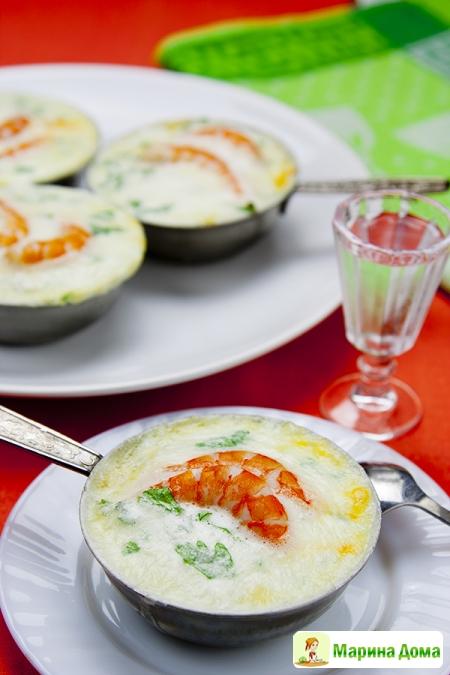 Жульен с креветками и белыми грибами Рецепт из моей книжки