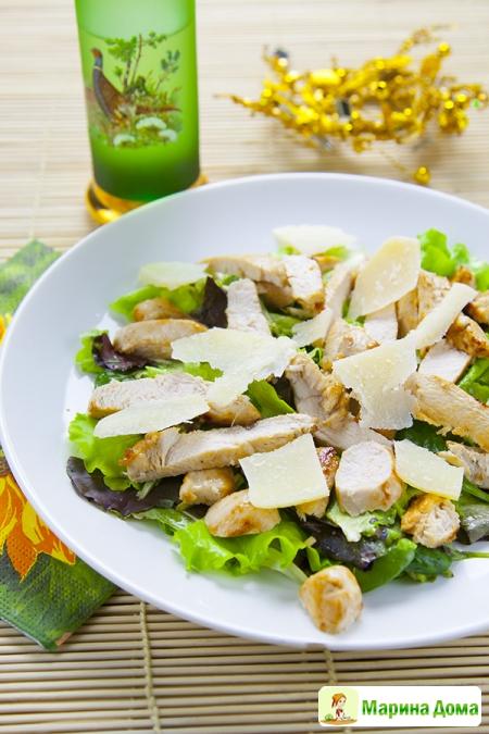 Салат из куриной грудки  с пармезаном. Рецепт из моей книжки